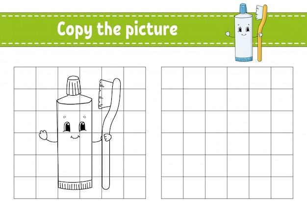 Copiez la photo.