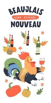 Coq gai et ivre lumineux avec un verre de vin rouge ine festiva