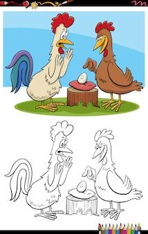 Coq et poule avec oeuf dessin animé page de livre de coloriage