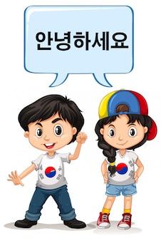 Coréen, garçon, et, fille, salutation