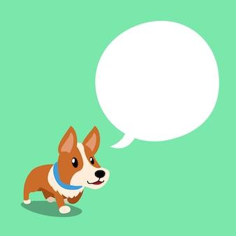 Corgi mignon de personnage de dessin animé de vecteur avec bulle de dialogue