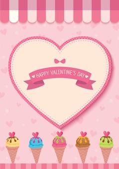 Cornet de glace avec coeur pour la saint valentin
