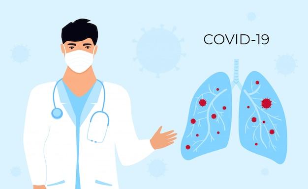Coronavirus (covid-19. un médecin en blouse médicale parle du virus chinois. poumons infectés. bannière horizontale. symptômes. maladie humaine. rhume et inflammation. pneumonie