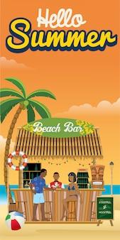 Coucher de soleil sur la bannière du bar tiki