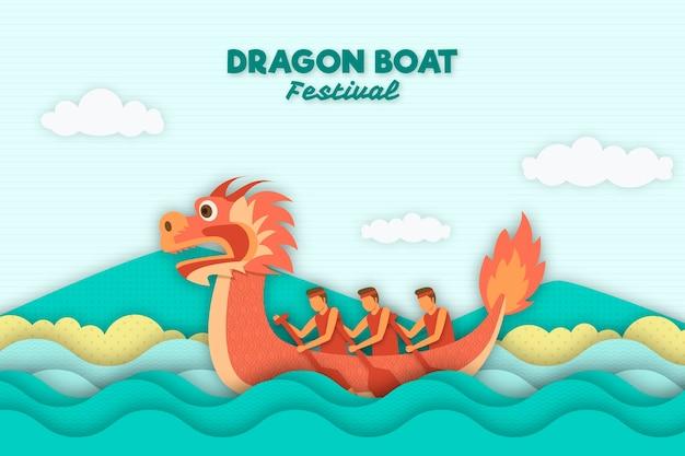 Couches de style papier fond de bateau dragon