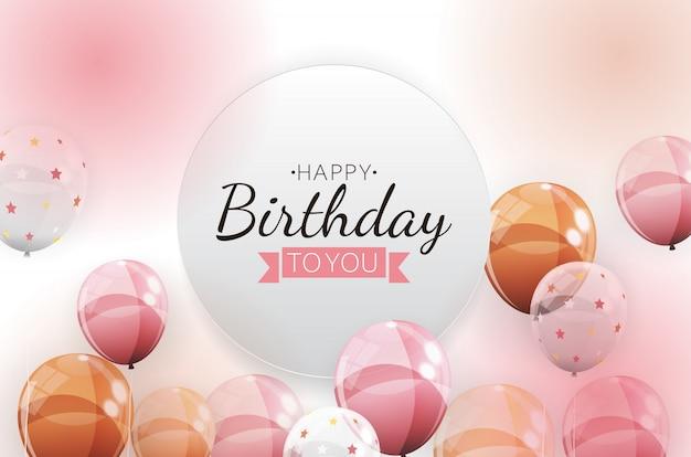 Couleur brillant joyeux anniversaire ballons bannière fond illustration