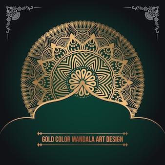 Couleur dorée motif islamique mandala art design