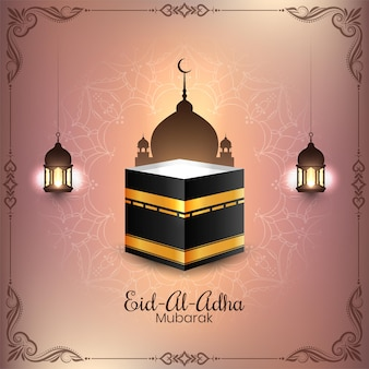 Couleur douce et lumineuse élégante vecteur de fond eid al adha moubarak