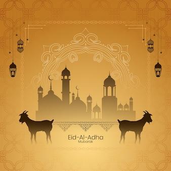 Couleur marron doux eid al adha mubarak festival culturel vecteur de fond