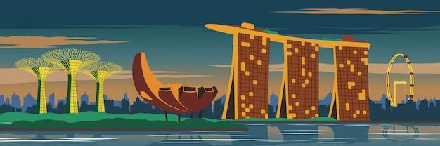 Couleur vintage de point de repère de singapour