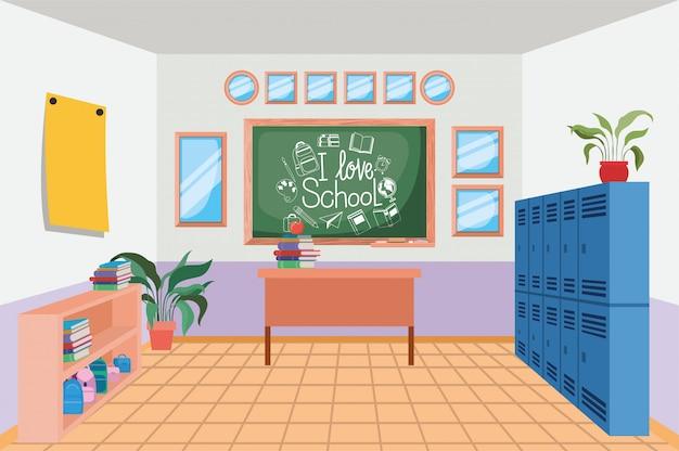 Couloir école avec scène casiers