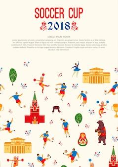 Coupe du football. modèle avec des joueurs de football, des filles de pom pom girls et des symboles russes.