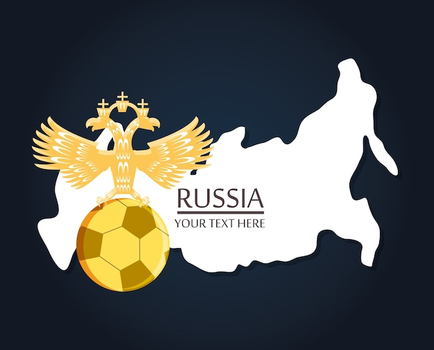Coupe du monde de football de russie