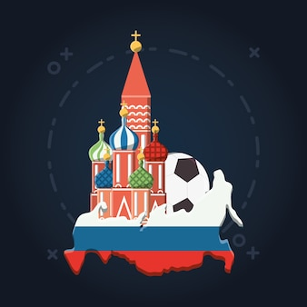 Coupe du monde de football de russie