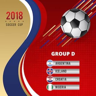 Coupe de soccer championnat groupe d modèle de conception