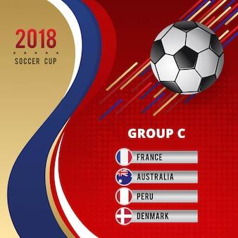 Coupe de soccer championnat groupe c template design