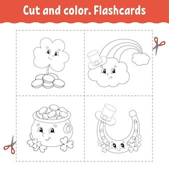 Couper et colorier. jeu de cartes flash. livre de coloriage pour les enfants.