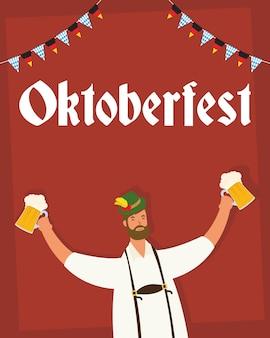 Couple allemand portant costume tyrolien, boire des bières caractères vector illustration design