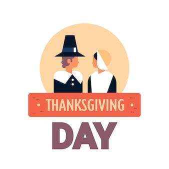 Couple d'amérindiens carte de voeux pour le jour de thanksgiving