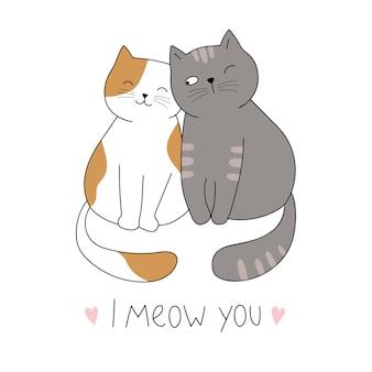 Couple de chats mignons amoureux du lettrage je te miaule