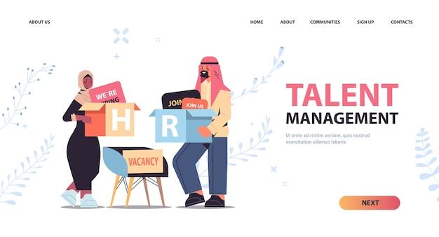 Couple de gestionnaires de ressources humaines arabe tenant des boîtes en carton ressources humaines recrutement concept de gestion des talents pleine longueur illustration vectorielle de copie horizontale espace
