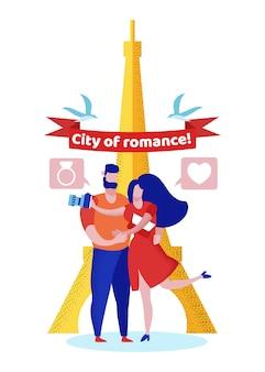 Couple heureux debout près de la tour eiffel à paris