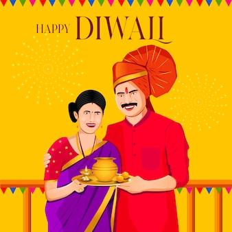 Couple indien diwali avec pooja thali
