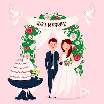 Couple juste marié avec un gâteau