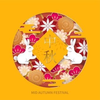Couple de lapin tenant une bannière de célébration joyeux festival de la mi-automne conception de vecteur de papier découpé