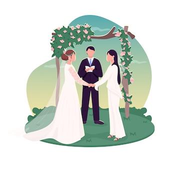 Un couple de lesbiennes se marie bannière web 2d