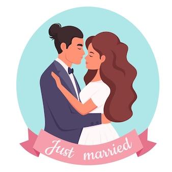 Couple de mariage homme et femme se marier jeunes mariés