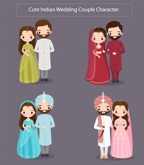 Couple de mariage indien mignon pour carte d'invitation de mariage