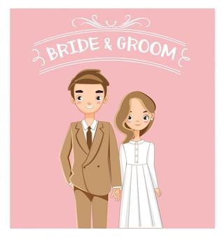 Couple de mariage mignon pour carte d'invitation de mariage