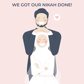 Un couple de mariage musulman romantique mignon s'embrasse avec son sourire heureux