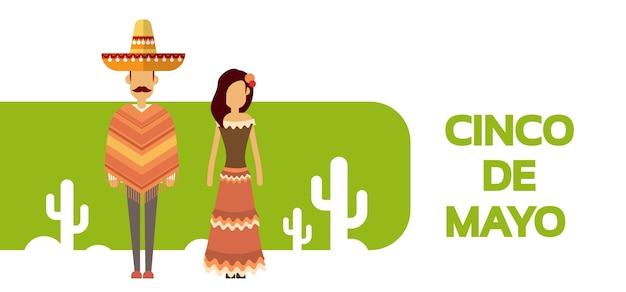 Couple mexicain homme femme porter des vêtements traditionnels