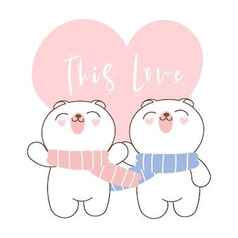 Couple d'ours mignon de la saint-valentin.