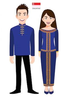 Couple de personnages de dessins animés en costume traditionnel de singapour