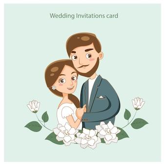 Couple romantique mignon dans la carte d'invitations de mariage