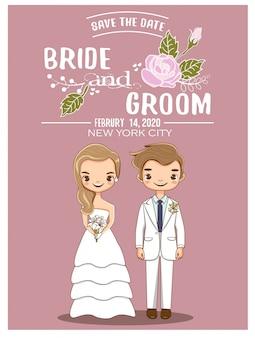 Couple romantique mignon pour carte d'invitations de mariage