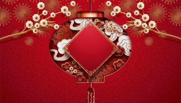 Couplet de printemps vierge avec la silhouette de la lanterne accrochée au milieu, fond rouge pour le nouvel an