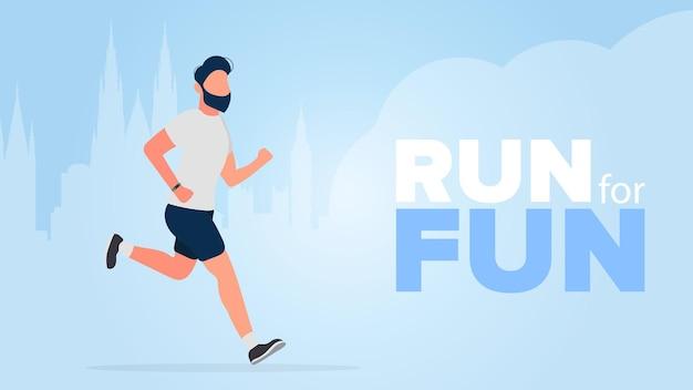 Courez pour le plaisir. le gars court. un homme en short et t-shirt fait du jogging. vecteur.