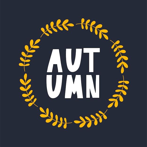 Couronne de vecteur de feuilles d'automne et de fruits dans un style aquarelle belle couronne ronde de jaune