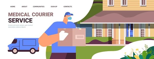 Courrier masculin en masque et gants tenant une boîte en carton service de courrier médical livraison sans contact