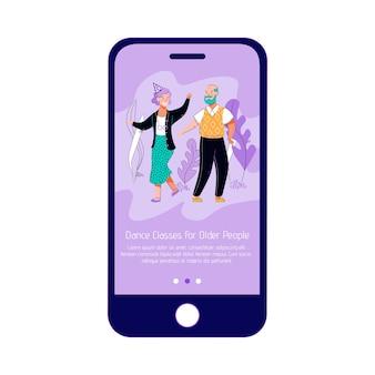 Cours De Danse Pour Personnes âgées Vecteur Premium