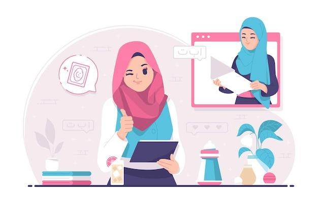 Cours d'islam en ligne