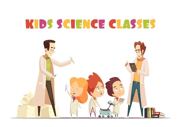 Cours de science pour enfants