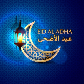 Couverture de l'aïd al adha, arrière-plan moubarak, élément de conception de modèle, illustration vectorielle