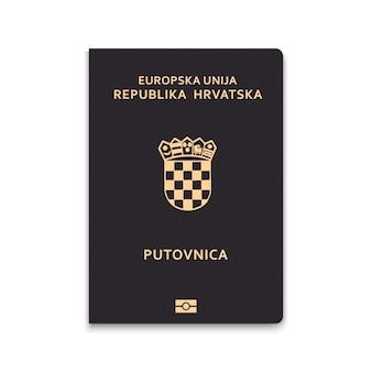 Couverture du passeport de la croatie