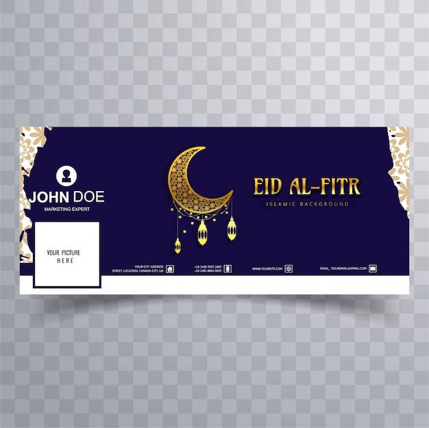Couverture d'eid al fitr facebook
