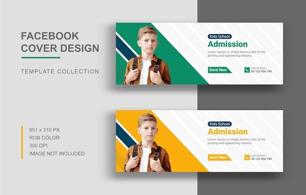 Couverture facebook d'admission retour à l'école conception de modèle de couverture facebook